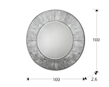 Дзеркало кругле Schuller Aurora срібло