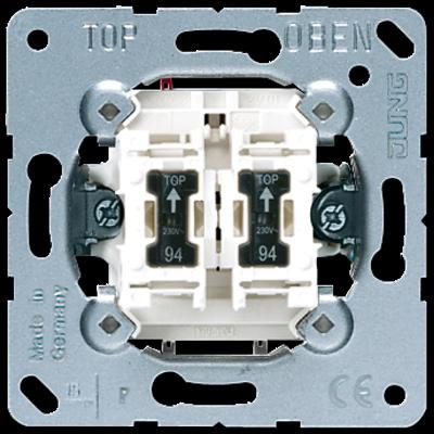 Механізм вимикача простого 2-кл. 1-пол. з підсвіткою 505U5